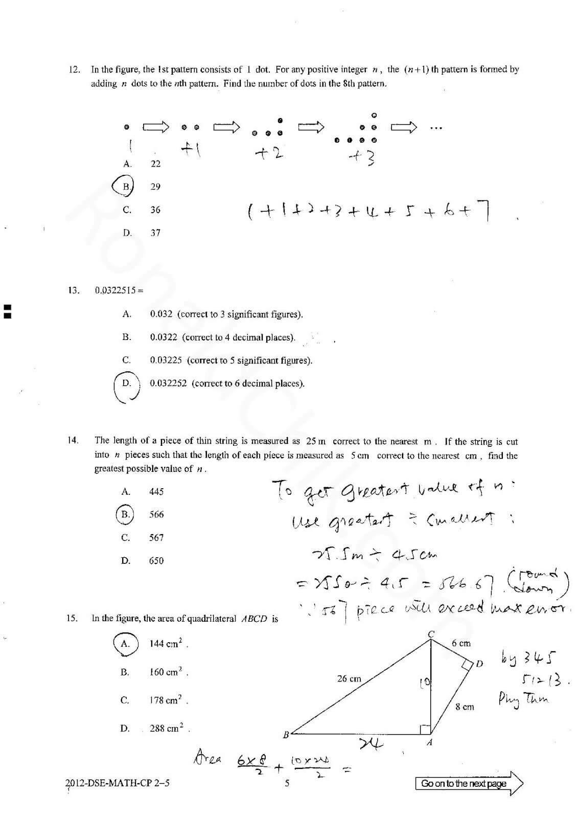 2012 DSE Math P2 卷二 Q12,13,14,15