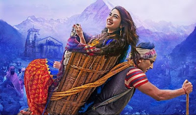 Kedarnath Movie Video Song, Kedarnath Video Song, Kedarnath Latest Video Song