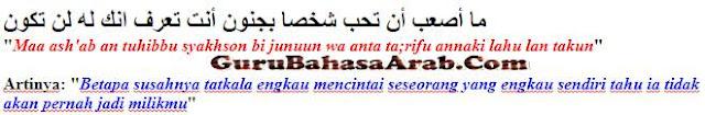 Kata Mutiara Cinta Dalam Bahasa Arab Untuk Cinta Bertepuk Sebelah Tangan