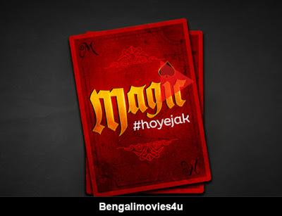 Magic Hoyejak Web Series Watch Online Free Download
