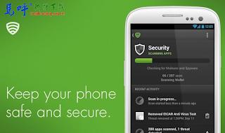 免費手機防毒軟體 Lookout APK Download,手機遺失追蹤、手機定位功能