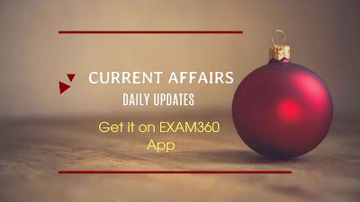 Current Affairs Updates - 27 December 2017