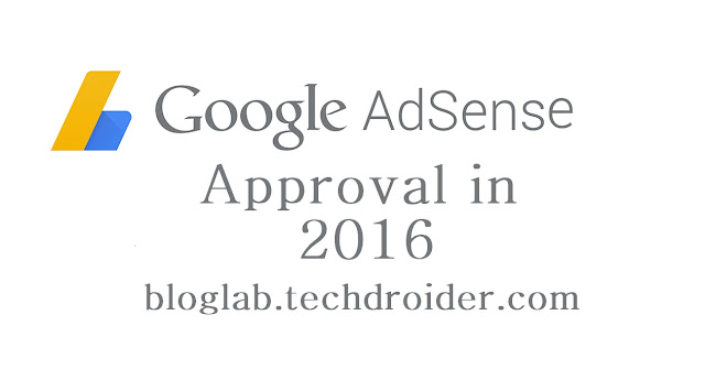 How to get Google Adsense Approval in 2016