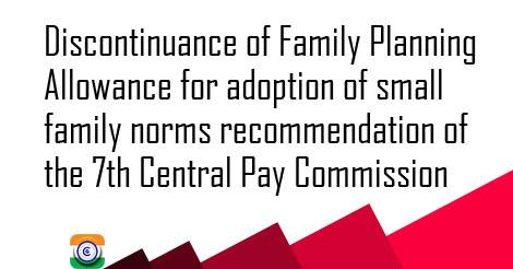 7cpc-Family-Planning-Allowance