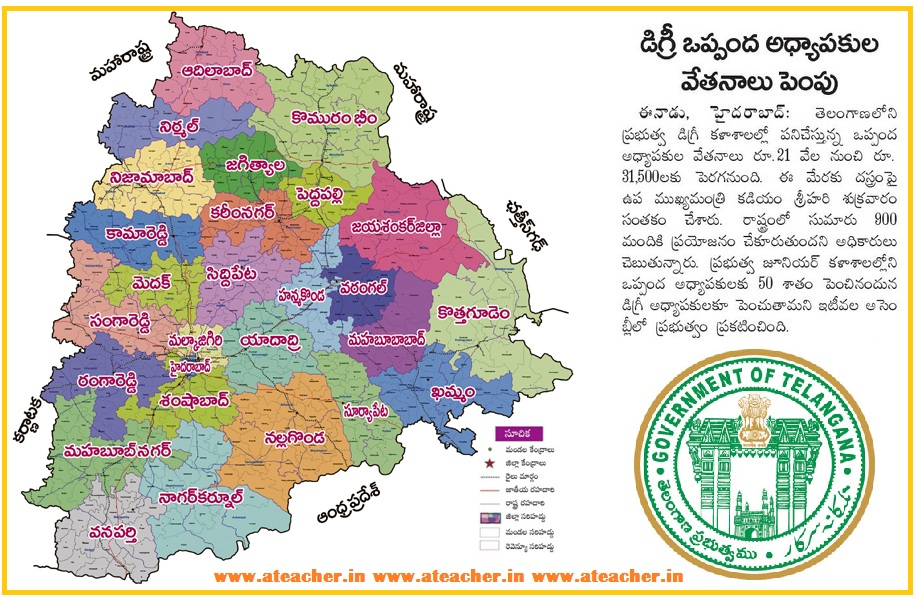 TS-Telangana-Contract-Degree-Lecturers-Remuneration-Enhanced-Hiked-50-Rs21000-To-Rs-31500