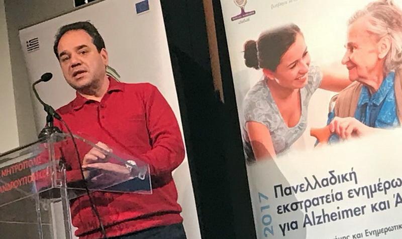 Με επιτυχία πραγματοποιήθηκε στην Αλεξανδρούπολη η εκστρατεία ενημέρωσης για το Αλτσχάιμερ