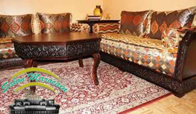 salon marocain s