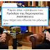 """""""2107283111""""! ΠΑΡΤΕ ΟΛΟΙ τηλέφωνο τον Πρόεδρο της Δημοκρατίας, για το καλό της Πατρίδας..."""
