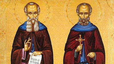 Saints Basil the Great and Gregory Nazianzen