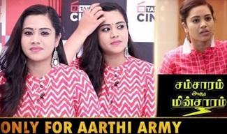 Sun Tv VJ Aarthi Subash Interview   Chennai Memes
