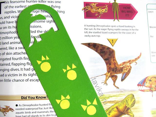 закладка с динозавром своими руками