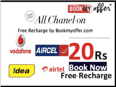 BookMyOffer Mensingle Day Deal: Pay Rs1 Get Rs20 Recharge