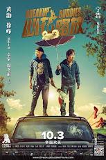 Breakup Buddies (2014) คู่บ้าซ่าท่องโลก [ST]