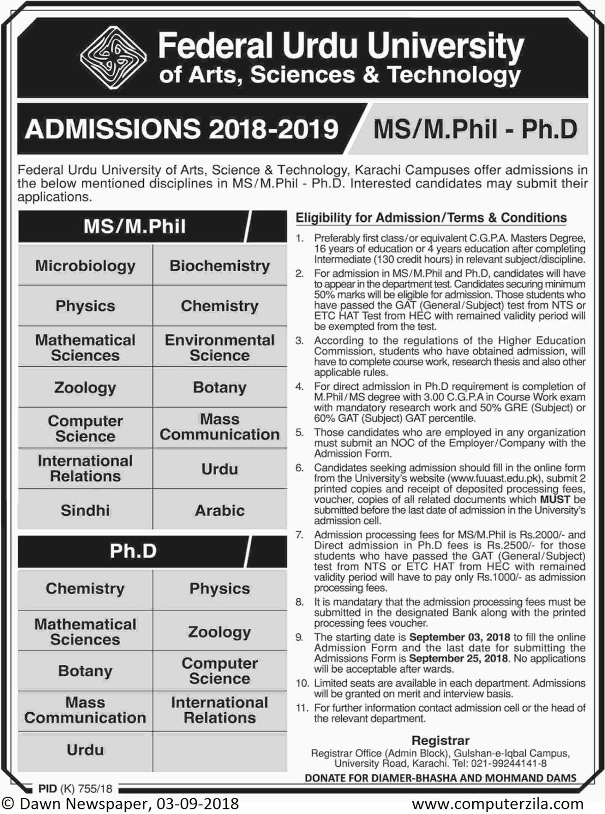 Admissions Open For Fall 2018 At FUUAST Karachi Campus