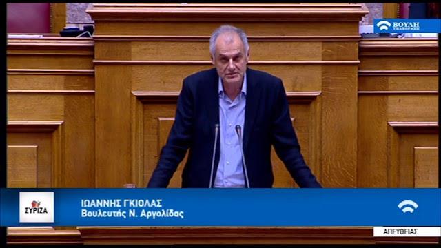 """Γ.Γκιολάς: """"Σοβαρές ενδείξεις διαπλοκής στην offshore της κας Μητσοτάκη και του ομίλου του Θέμου Αναστασιάδη"""""""