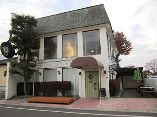 Towada School & Cafe Tomomika 十和田市 スクール&カフェ友実家 外観