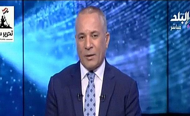 برنامج على مسئوليتى 28/4/2018 حلقة أحمد موسى السبت 28/4