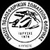 Πρόγραμμα Αγώνων Ποδοσφαίρου ΕΠΣ Φλώρινας 17 & 18/3/2018
