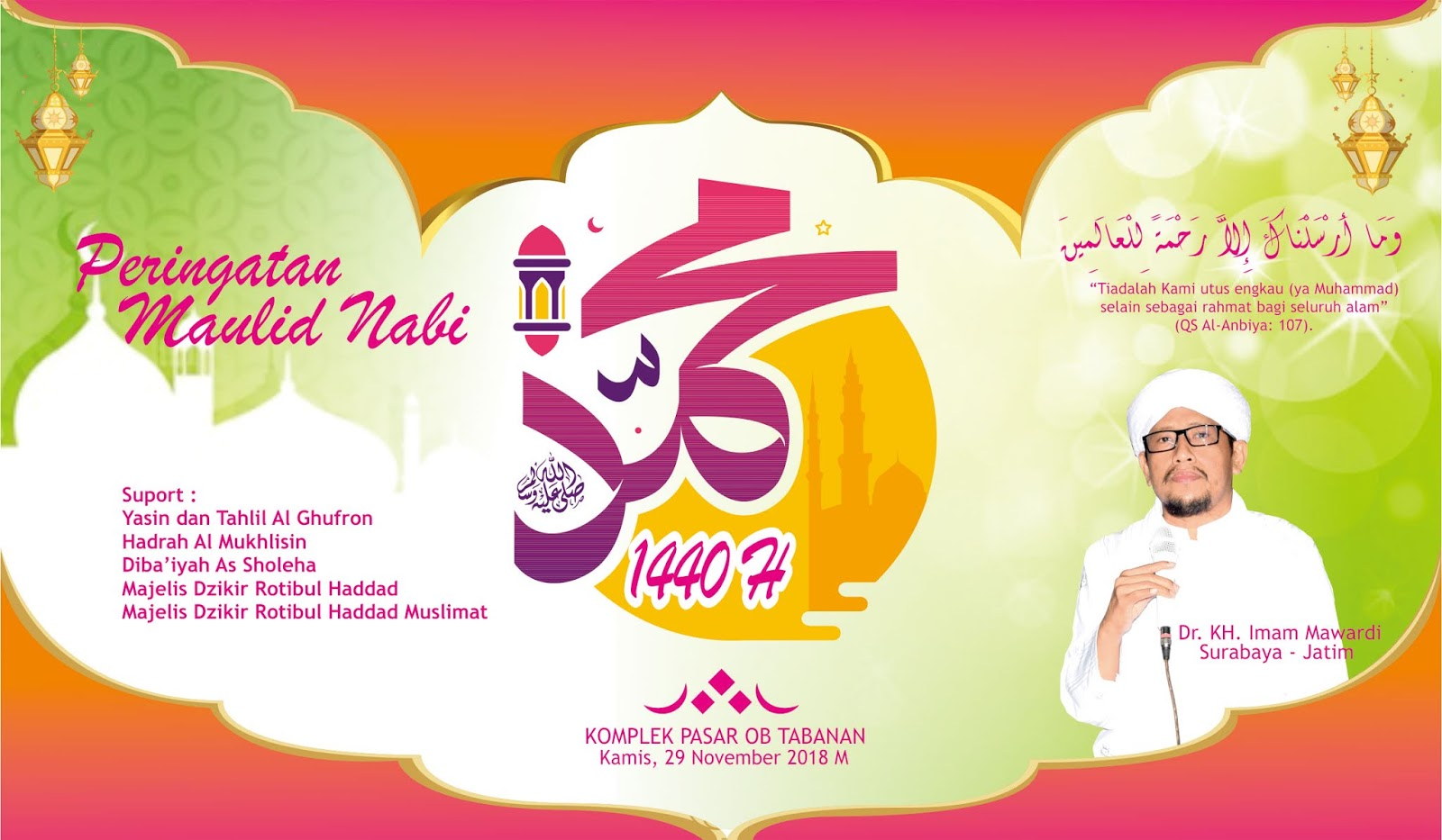 Download Desain Spanduk Format Cdr 2019 Fandi Film