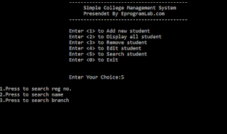 College Management System in C++ with Source Code