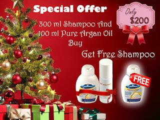 arganrain_shampoo