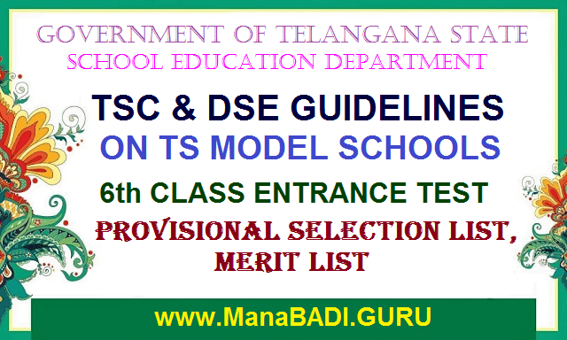 TS Model Schools,TS Entrance Test,TSMS,Provisional Selection List,Merit List