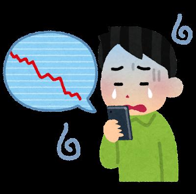 スマートフォンでチャートを見る人のイラスト(下落)