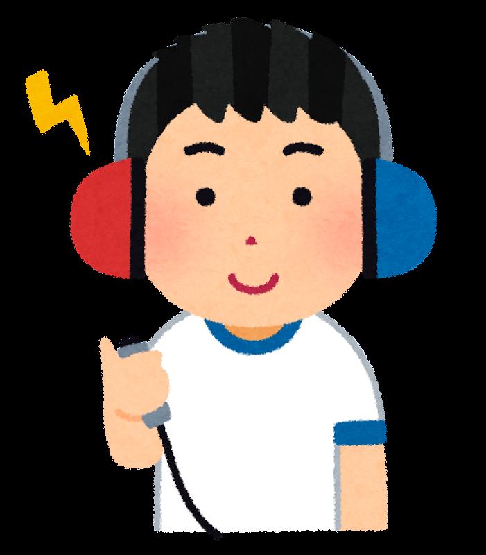 検査 聴力