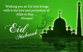 eid mubarak wishes message english