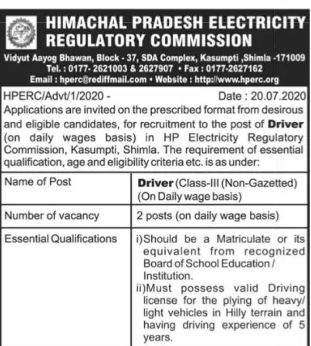 HPERC Recruitmet 2020 |HP Electricity Regulatory Commission Recruitment 2020