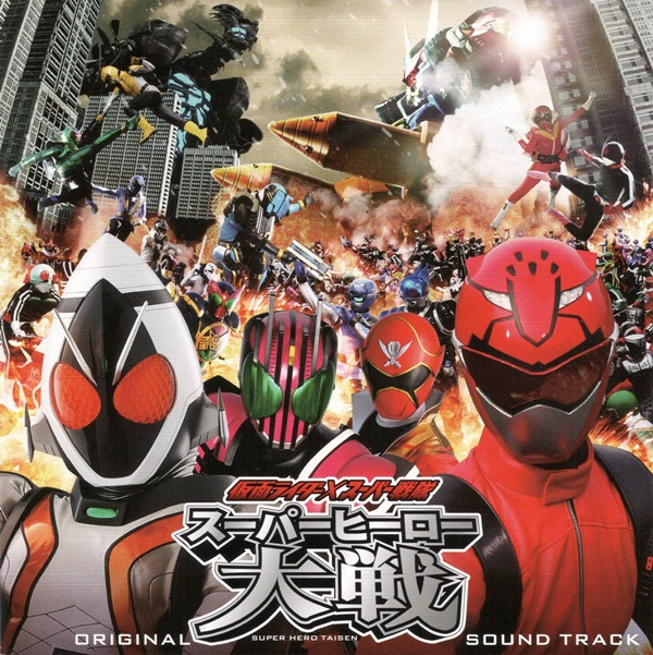 I Am Rider Mp3 Downlode: [TokuVN] Tokumei Sentai Go-Busters 720p