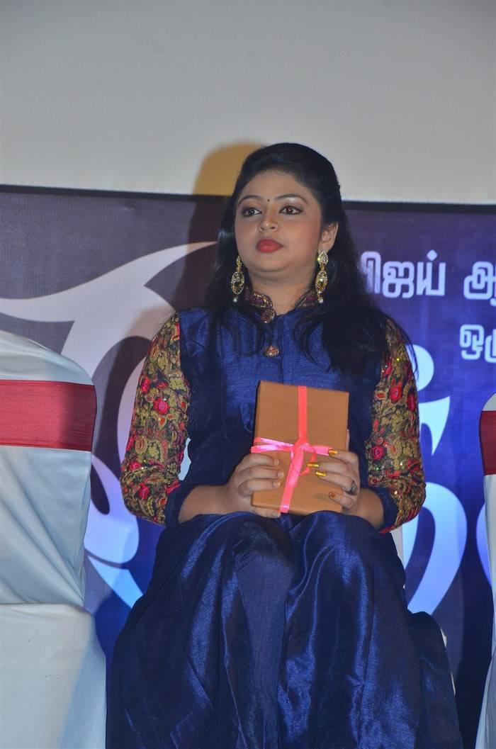 Actress Arundhathi Nair Cute Stills In Blue Dress At Movie Audio Launch