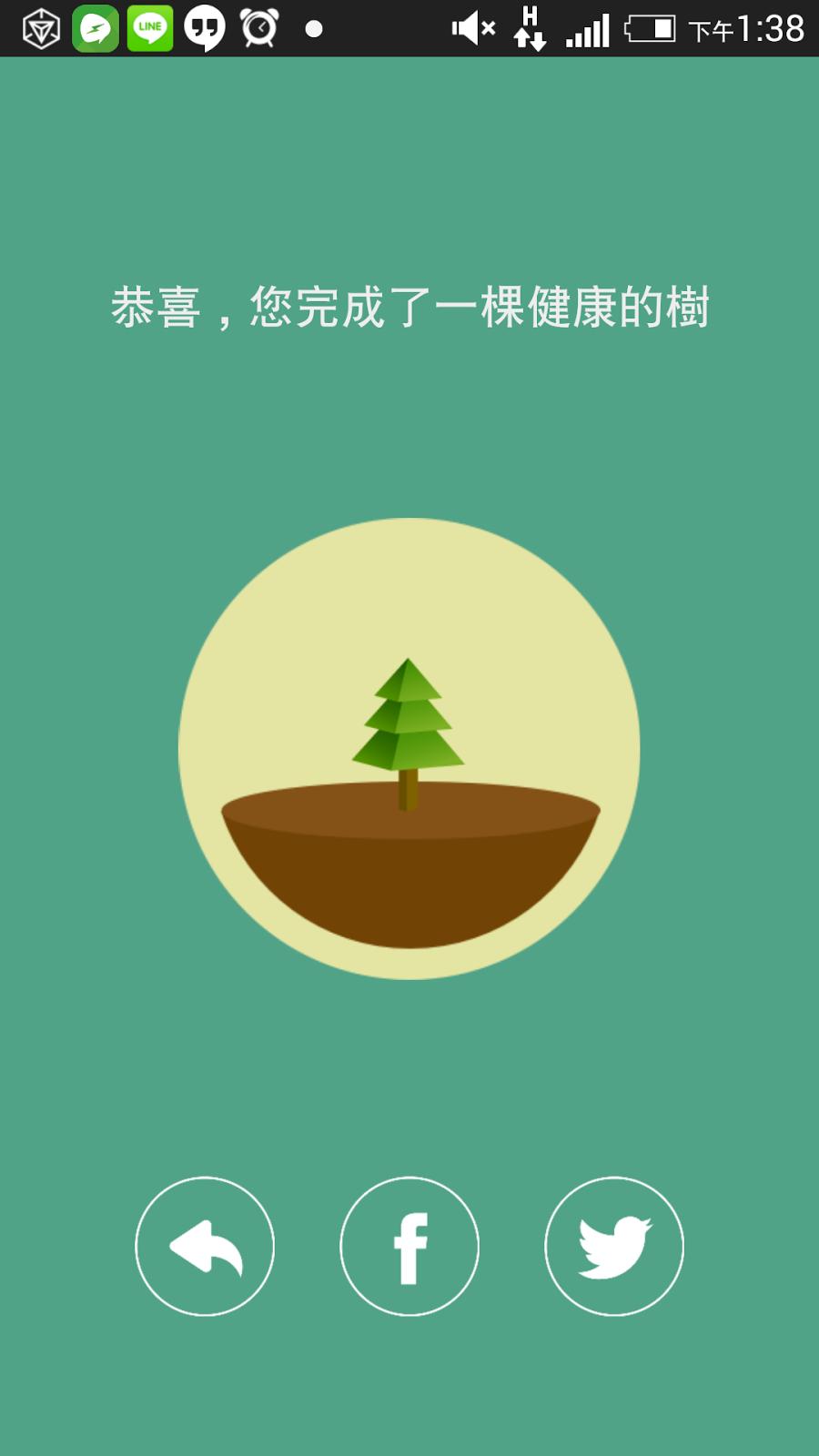 Forest 用專注力養育一片森林,動人的時間管理 App Forest-06