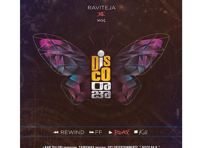 Disco Raja Telugu Movie (2019) | Cast | Songs | Trailer | Release Date
