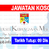 Job Vacancy at Universiti Kebangsaan Malaysia (UKM)