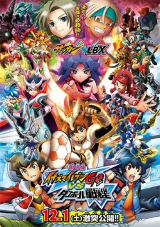 Inazuma Eleven Go vs. Danball Senki W Movie MP4 Subtitle Indonesia