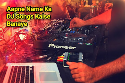Aapne Name Ka DJ Songs Kaise Banaye