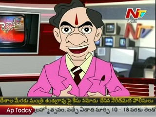 Naa Vaarthalu Naa Istam by KCR – 10th Nov