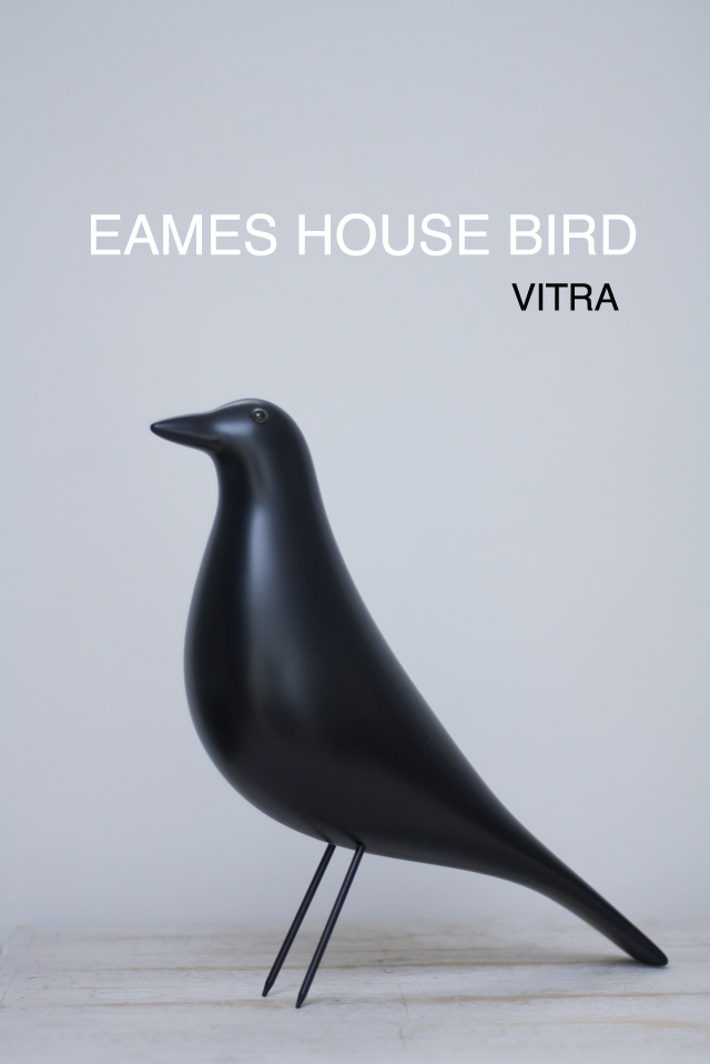 vitra eames house bird wayaiulandia. Black Bedroom Furniture Sets. Home Design Ideas