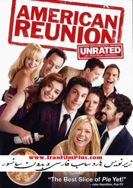 فیلم زیرنویس فارسی: پای آمریکایی 8 - تجدید دیدار آمریکایی (2012) American Reunion