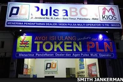 Lowongan Kerja Pekanbaru : PulsaBOX September 2017