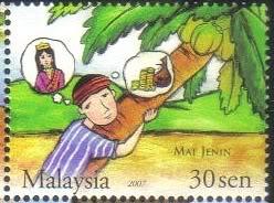 Image result for mat jenin