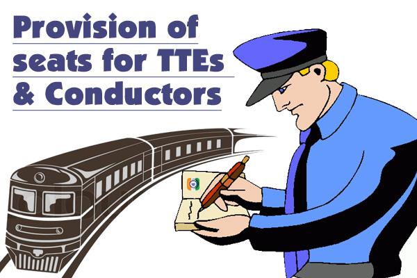 seats-for-railway-tte-conductors