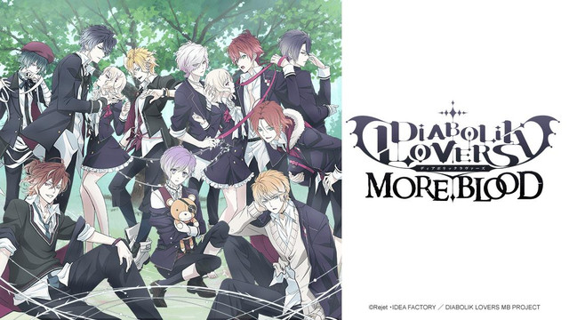 Diabolik Lovers More Blood Subtitle Indonesia