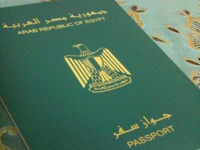 """الحكومة تسحب الجنسية المصرية من 4 أشخاص بسبب """"الغش والكذب"""""""