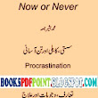 Aaj Nahi To Kabhi Nahi Download PDF Book
