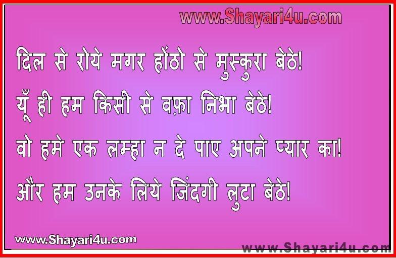 Sad I Love U Quotes