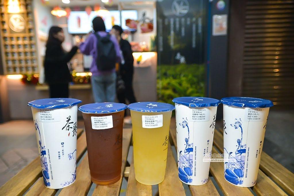 台北車站手搖飲,台北車站好喝的茶,茶聚,半熟奶茶,黃金芯芽,好茶喝無糖