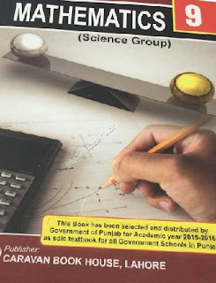 9th Class (Matric Part-1) Text Book of Mathematics in English (Pdf Format) - Taleem360°