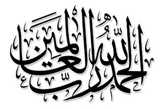 Tulisan Alhamdulillah yang benar